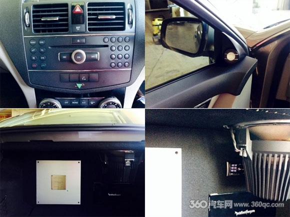 低频可如此理顺 靡音盒在奔驰C200之内效果实测