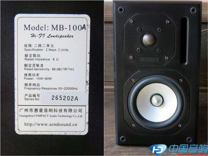 惠普MB-100A
