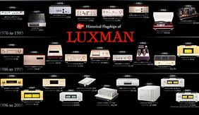 最具性价比 LUXMAN力仕L-350AⅡ纯甲类合并功放