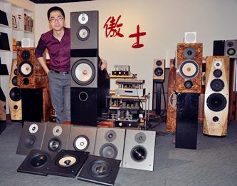 2014广州国际音响唱片展展前预告:傲士音响新品活动放送