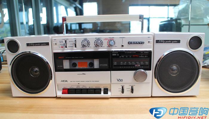 Radio Boombox diy