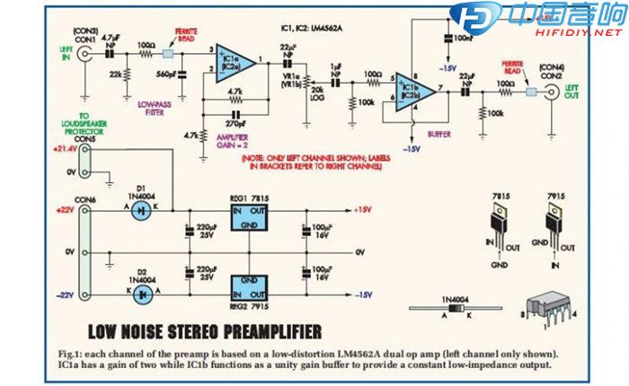 单声道ne5532btl前级电路图