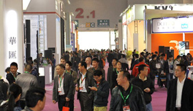 2015中国广州国际专业灯光音响展览会即将盛大开幕