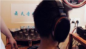 神器试听 舞天音频馆大奥、KK耳机上阵2015 SIAV