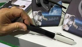 可挂在皮带上 缤特力推Explorer 500蓝牙耳机