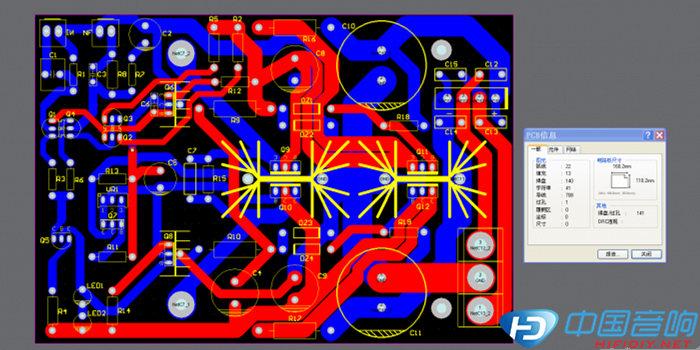 驱动板PCB