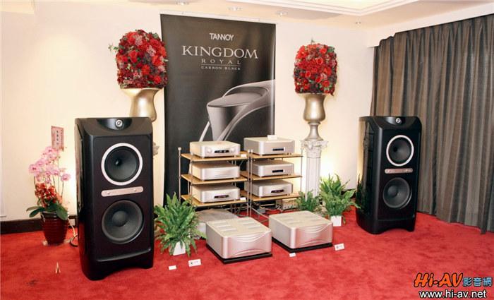 tannoy kingdom royal & esoteric grandioso