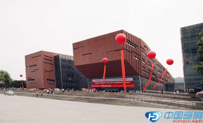 广州国际高级音响展