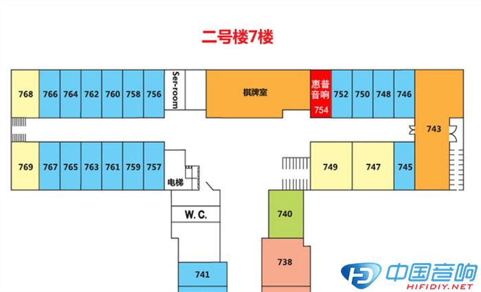 广州音响展展房