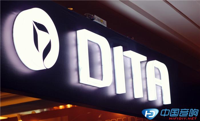 DITA at 2016上海SIAV