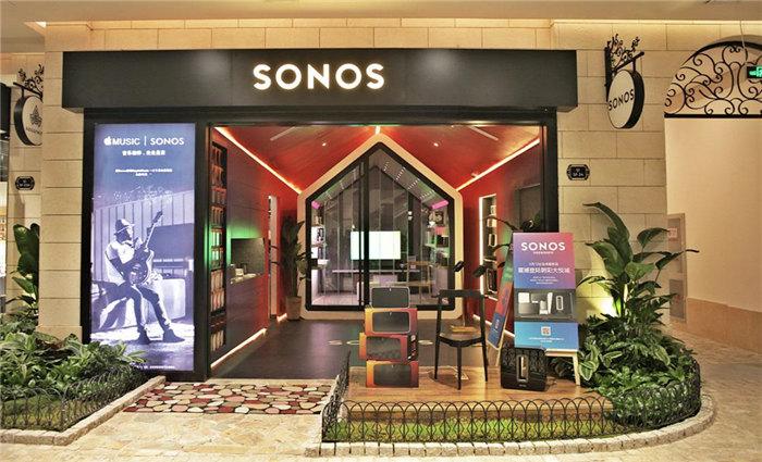 Sonos北京朝阳大悦城店