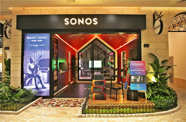 Sonos体验店