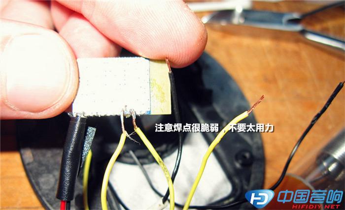 有线耳机改装无线蓝牙功能