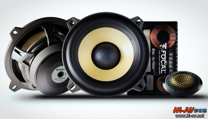 Focal K2系列汽车音响