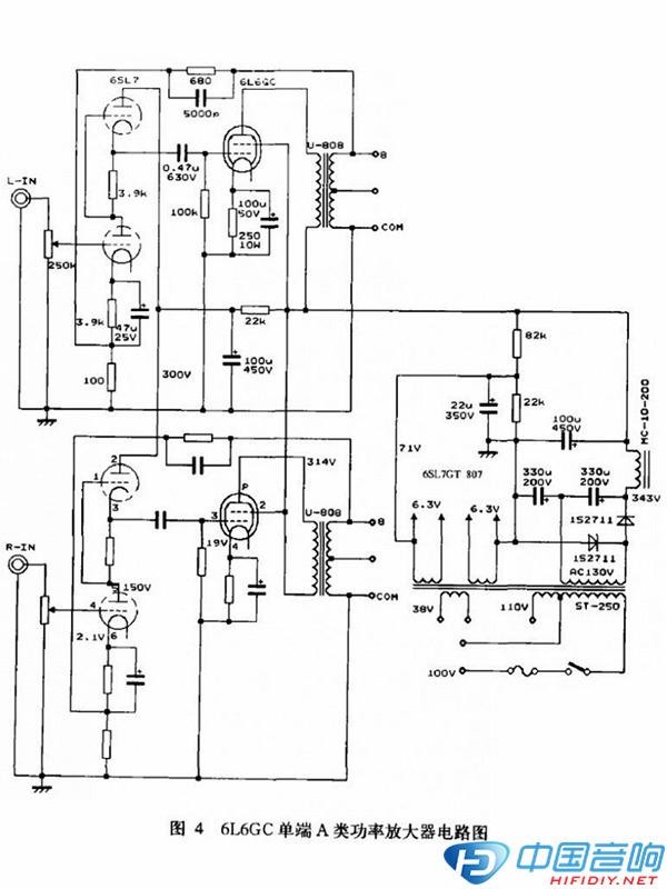 6L6GC单端甲类功放原理图