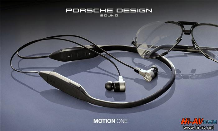 KEF and Porsche Design联名系列