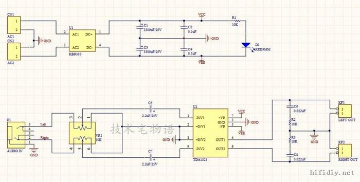tda1521桌面功放电路