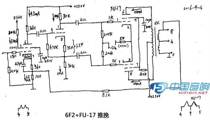 6f2 fu17推挽电路图