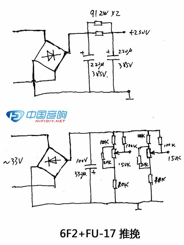 6F2+FU17推挽电路