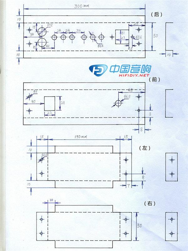 机壳设计图