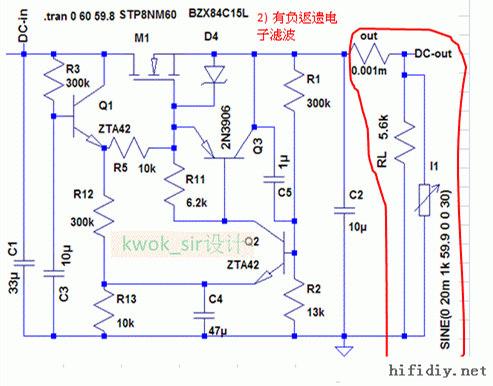 基极分压式电路图