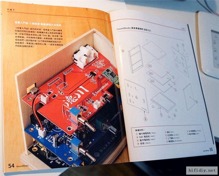 音响入门志 DIY音响