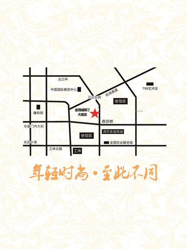 BAE北京国际音乐音响展