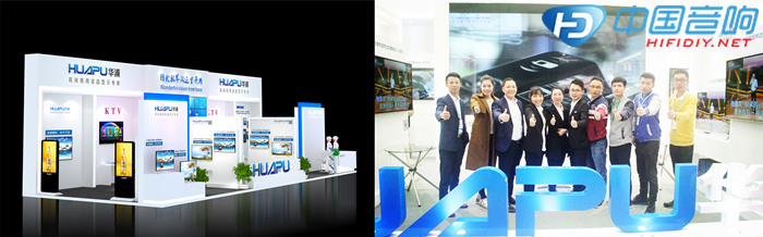 深圳华浦电器·2017广州国际灯光音响展
