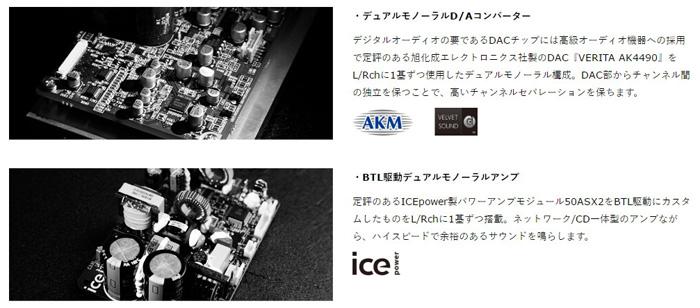 TEAC经理鬼木健儿介绍 REFERENCE 7 NR-7CD