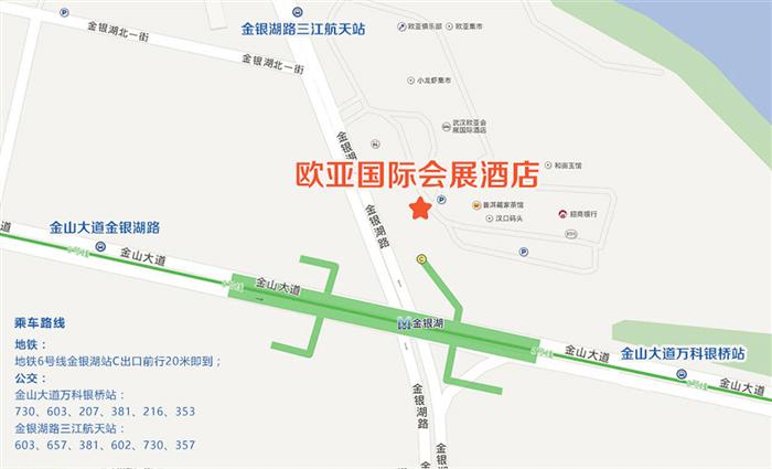 国际顶级音响、家庭影院6月9日空降武汉