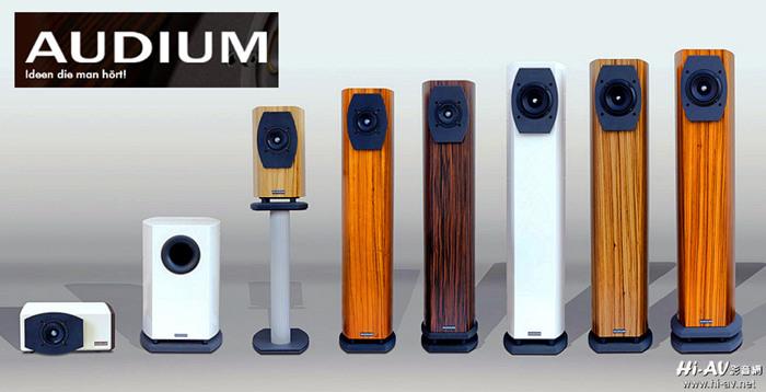 Audium Comp 3音箱