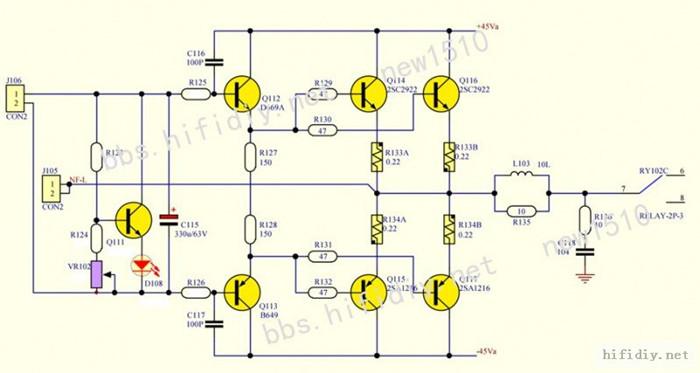 延时,2个三极管组成无稳太电路,开机时led闪烁,电路正常后,继电器接通