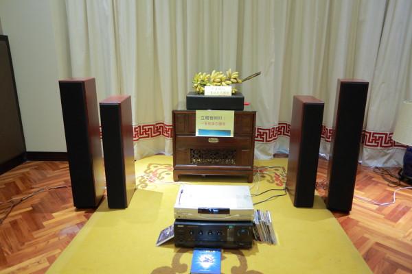 2017台湾圆山音响展