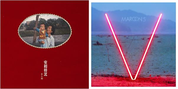 "Marquis ""Memento Mori""耳机放大器"