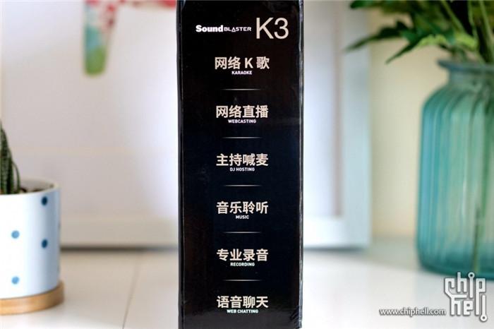 创新K3外置K歌声卡
