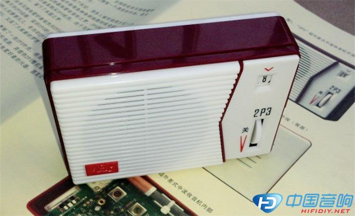 德生2P3收音机制作