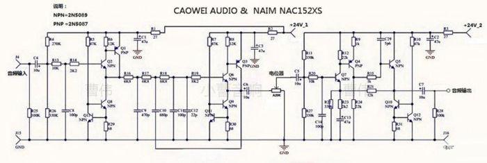 nac152xs前级电路