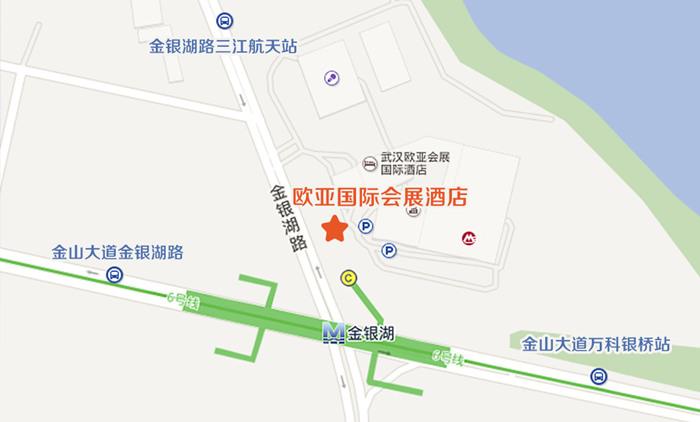 2018华中国际视听展火热招商