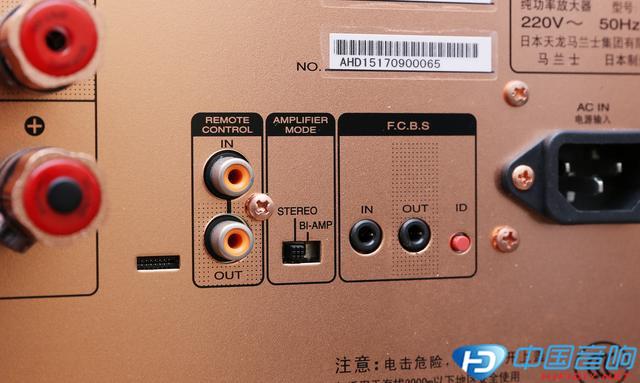 马兰士旗舰合并机PM10评测