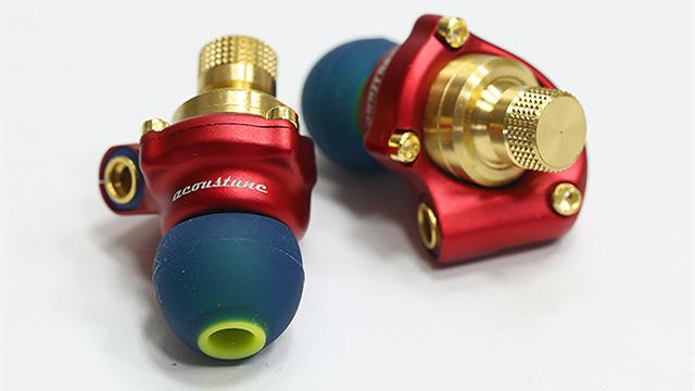 Acoustune HS1551 CU耳机