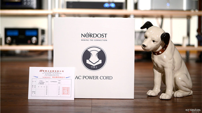 Nordost Norse 2 Tyr 2电源线
