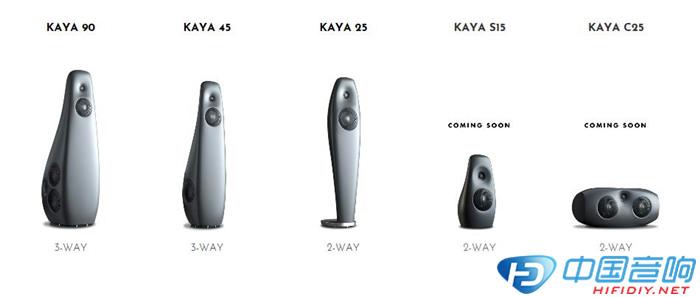 Vivid Kaya系列音箱