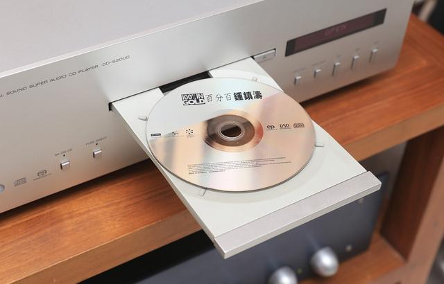 Yamaha S-2000 SACD拆解评测