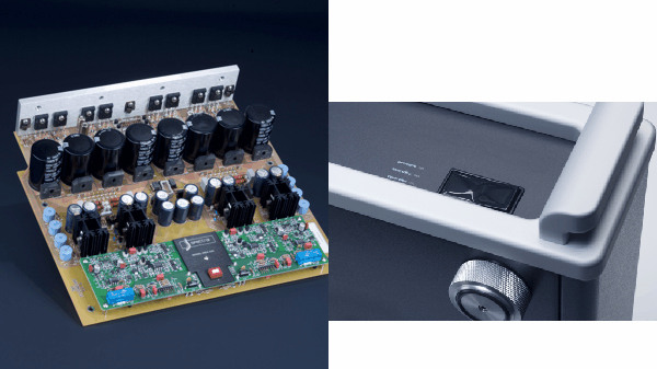 Spectral DMA-260 S2 Reference后级