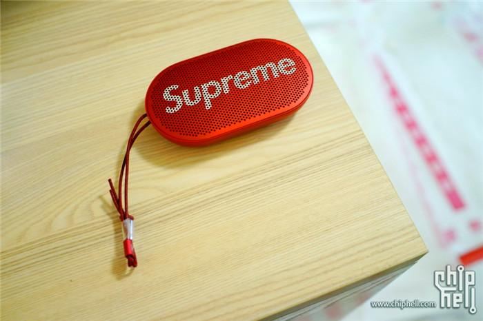 B&O P2 X Supreme