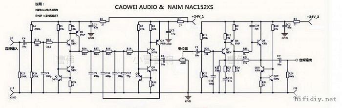 NAC152前级放大器制作