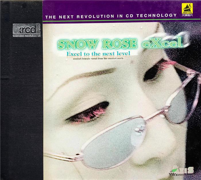 Audio Physic Classic 3书架音箱