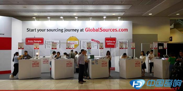 2019香港环球资源消费电子展