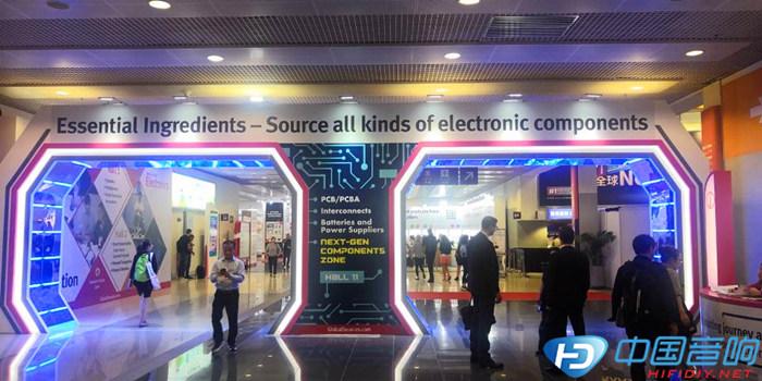 環球資源消費電子展今日開幕 家用音響、智能家居領風騷