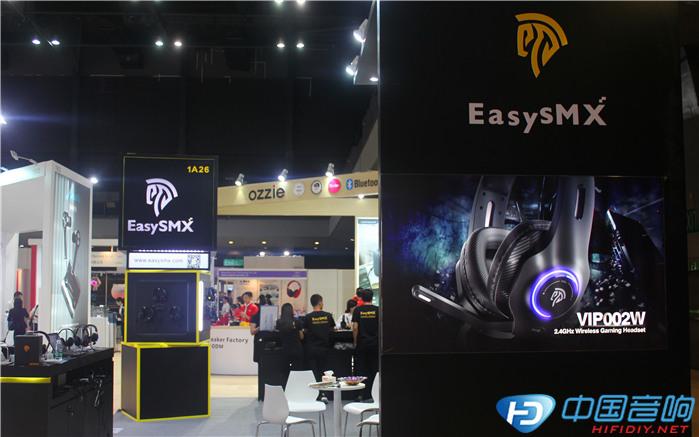 EASYSMX立体声游戏耳机亮相2019环球资源消费电子展